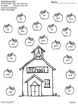 Schoolhouse-Talk-Articulation-Worksheets-FREEBIE-1978048