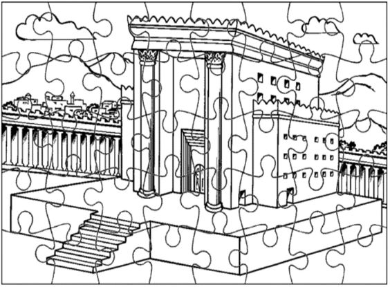 Solomon's Temple Jigsaw Puzzle. This puzzle page will help