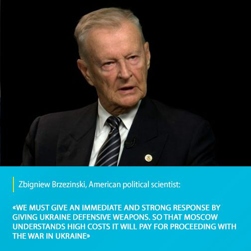 Image result for zbigniew brzezinski illuminati