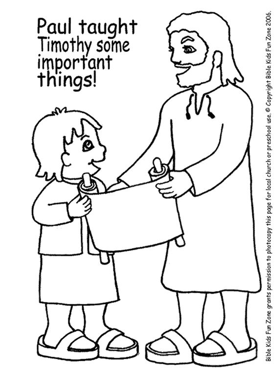 Sunday school coloring page, Paul teaching Timothyr