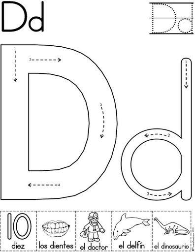 letra d fichas del abecedario y el alfabeto para descargar