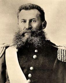 Image result for brigadier-general crook