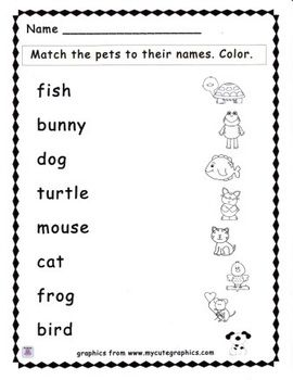 Matching Dog Worksheets For Preschool. Matching. Best Free