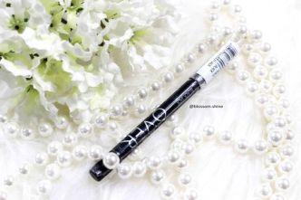 It is Makeover Cosmetics Black Jet Gel Eyeliner Pencil