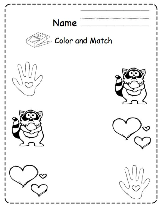 Toddler Kissing Hand No Prep ~ Preschool Printables