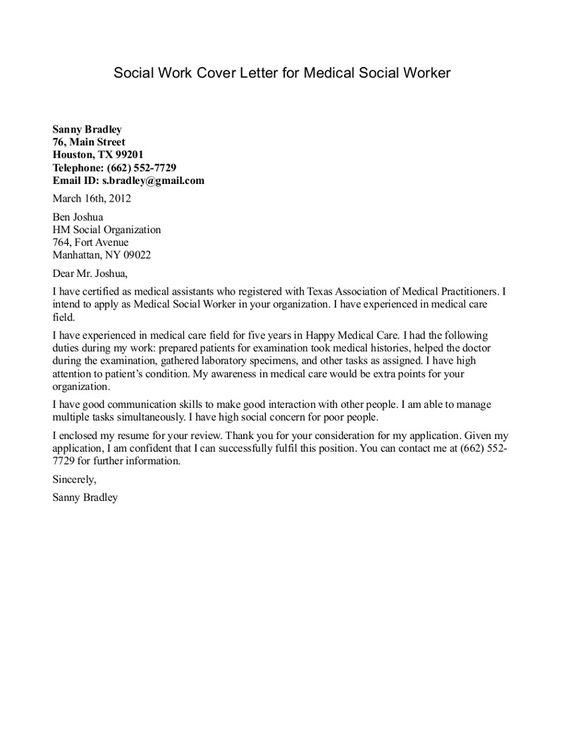 Social Work Cover Letter Sample for Medical Social Worker
