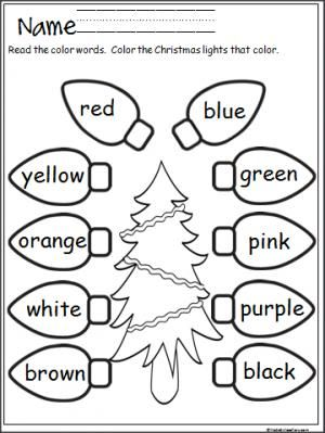 Free Christmas lights coloring activity that provides