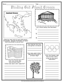 Greek week, End of year and Greece on Pinterest