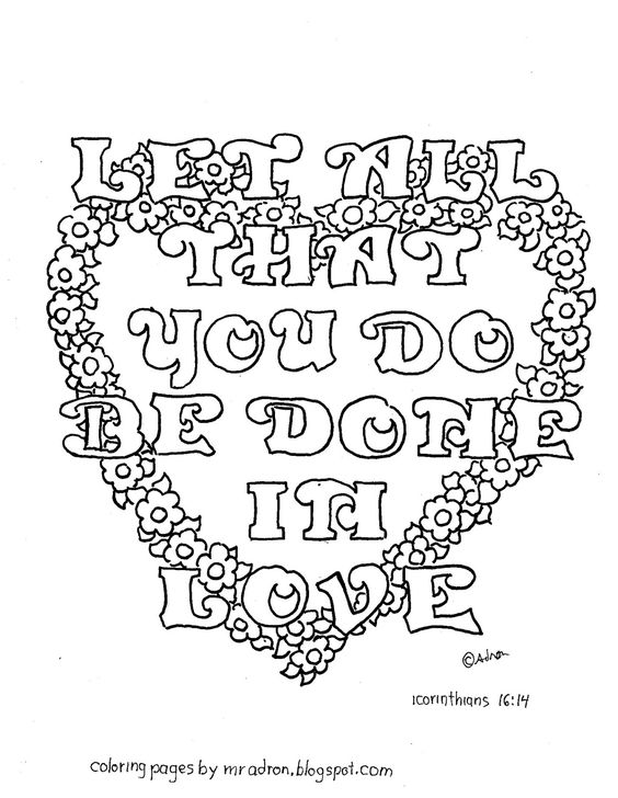Do everything, Corinthian and Coloring pages for kids on