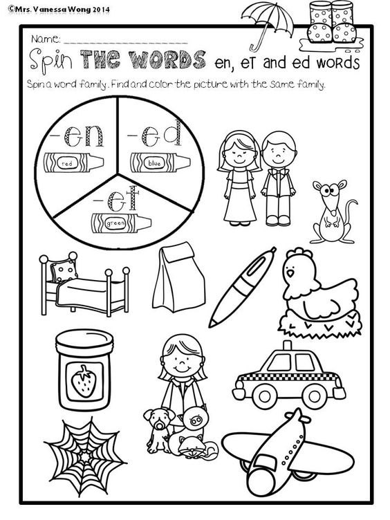 Reading fluency, Free printables and The shorts on Pinterest