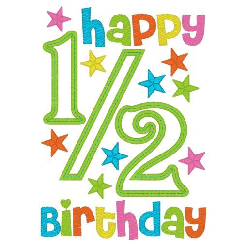 Happy 1 2 Birthday Boy Applique Embroidery Pinterest