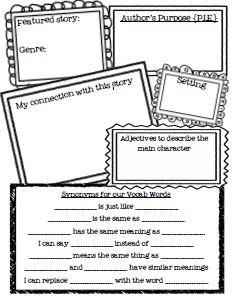 Teaching Special Thinkers: Graphic Organizer Freebie