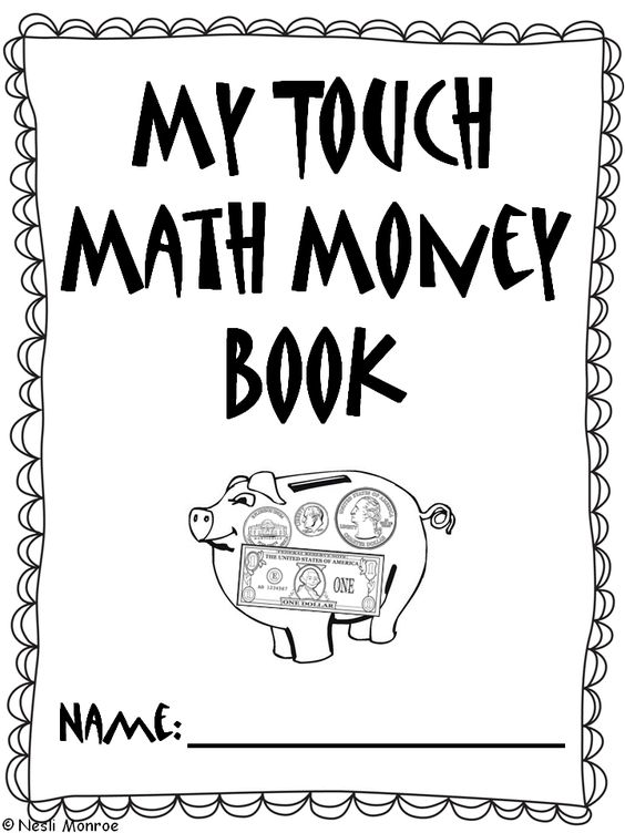 Use this touch math money book to teach your students how