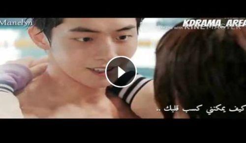 شاهد مسلسل الكوري جنية رفع الاثقال كيم بوك جو  الحلقة 39 كاملة اون لاين