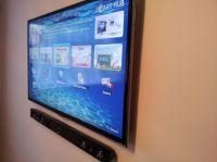Samsung TV wall mounted with soundbar | TV wall mounting ...