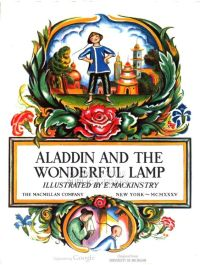 Aladdin and the Wonderful Lamp, illustrated by E ...