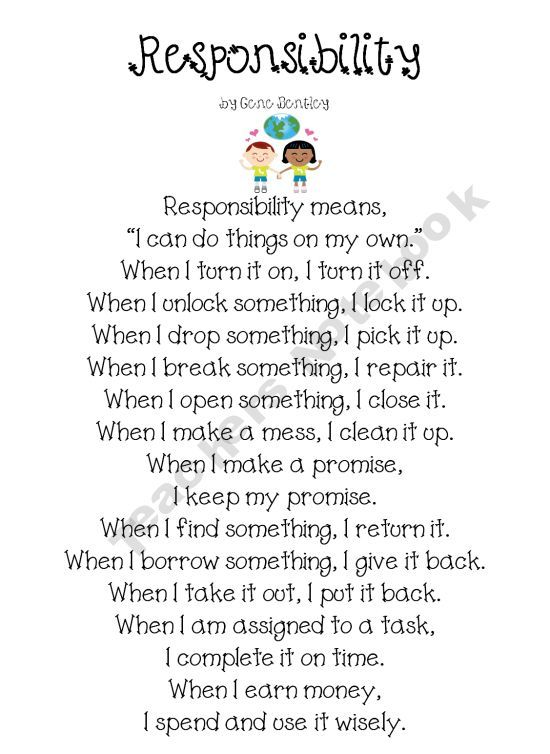 Student, Products and Poem on Pinterest