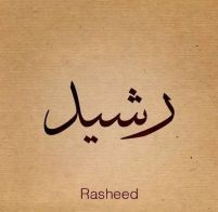 Image result for Arabic name Rasheed