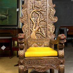Best Gaming Chairs Upholstery Material For Carved Chinese Throne Chair | Armchairs, And