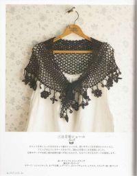 ISSUU - Irish crochet lace by vlinderieke | Crochet shawl ...