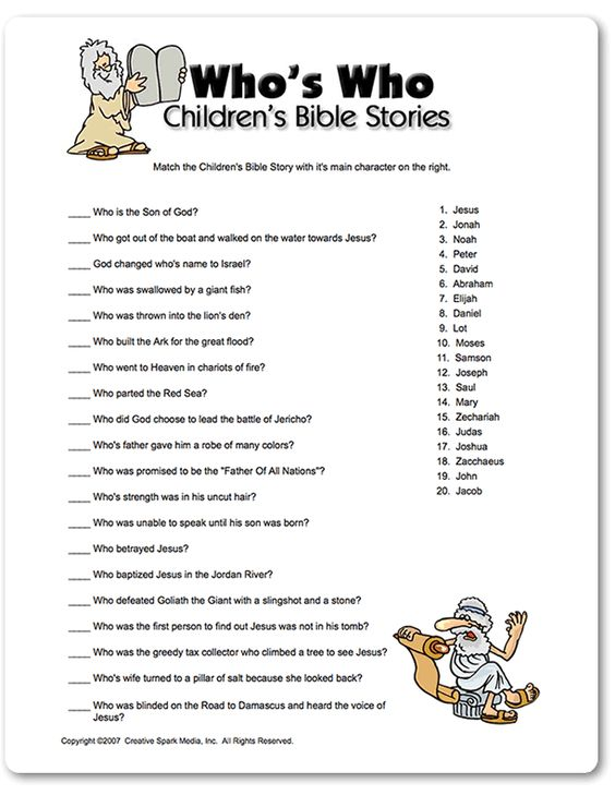 So let's match your gaming skills to a real hero like link or luigi with this iconic quiz! Printable Who's Who - Children's Bible Stories   Baby