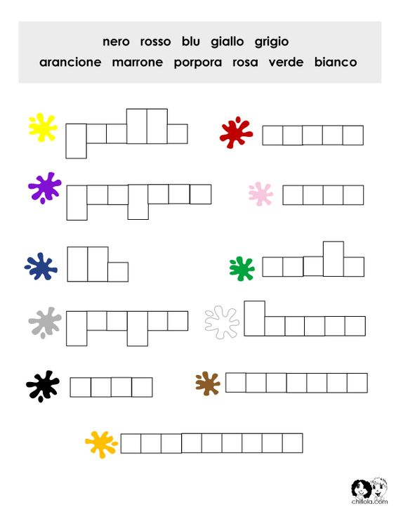 Colors Italian Worksheet