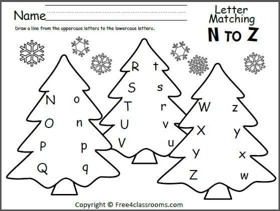 Free Letter Matching Worksheet for letters N to Z on