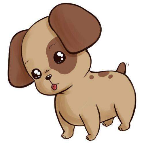 How to Draw a Cute Anime Cartoon Puppy via wikiHowcom