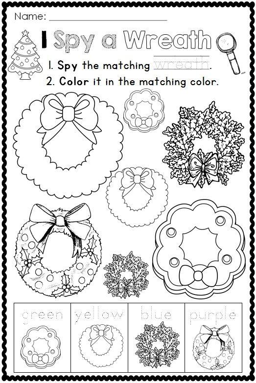 Cpm homework help geometry kindergarten christmas