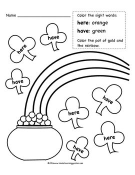Students will practice reading the sight words here and