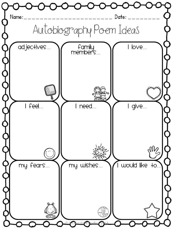 FREEBIE graphic organizer to go along with the
