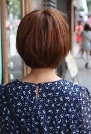 view of cute korean bob haircut