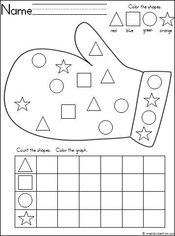 This is a mitten themed activity for your Kindergarten
