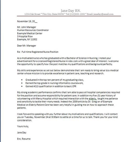 Letter sample Other and Call to action on Pinterest