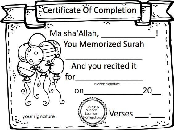 www.arabicplayground.com Islamic Certificate of Completion