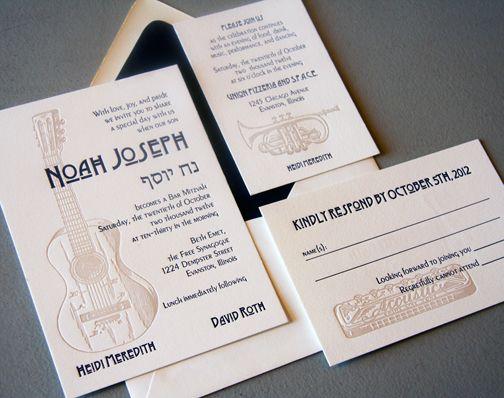 Unique Musical Letterpress Bar Mitzvah Invitations Bar