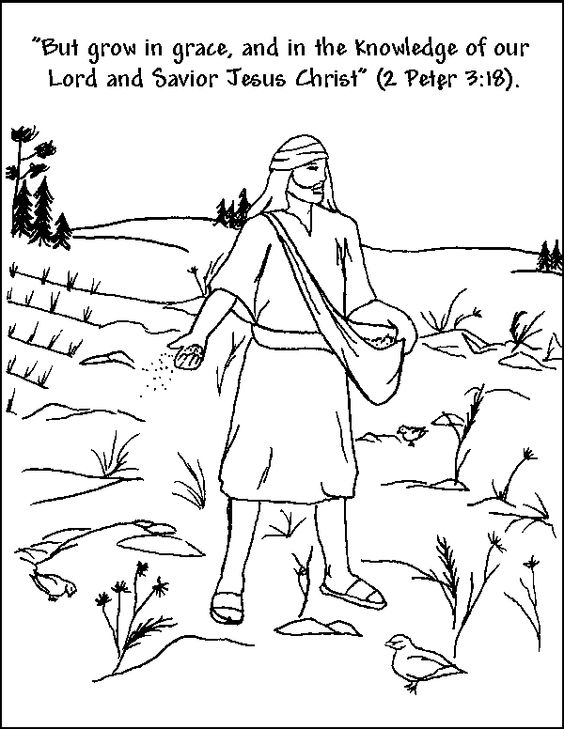 Matthew 13:1-23; Mark 4:1-20; Like 8:4-15: Parable of the