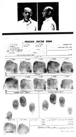 Jerusalem, Israel, Police photographs and fingerprints of