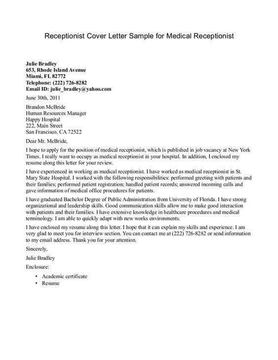 Medical Receptionist Cover Letter  httpjobresumesample