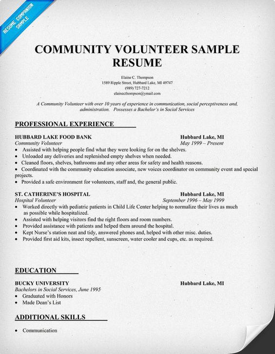 community service volunteer resume samples