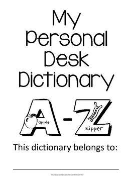 Dolch Sight Words: Student Desk Dictionary {First Grade