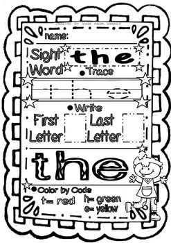 Sight Words Fun in First Grade FREEBIE (B and Color