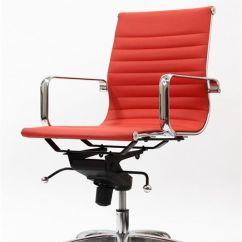 Eames Aluminum Management Chair Replica Cafeteria Tables And Chairs Sterling Mid-back Modern Office Chair: This Classic Is A Reproduction Of The Famous ...