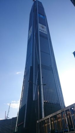 Ping An International Financial Center