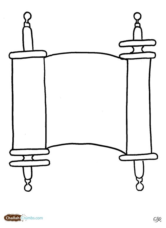 A wonderful, simple Torah coloring page. This page can
