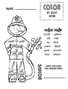 Firefighter Community Helper Color-By-Sight-Word [FREEBIE
