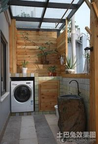 Small apartment balcony, laundry facilities renovation