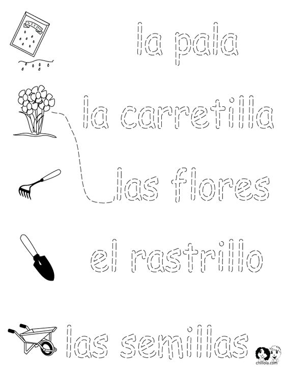 FREE ~ Spanish Worksheets for Kids ~ Spring Printout