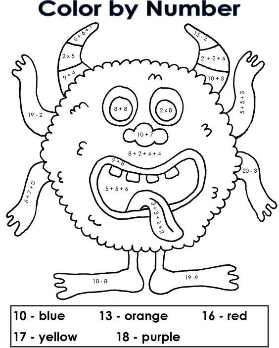 math fact coloring worksheets 2nd grade coloring pages