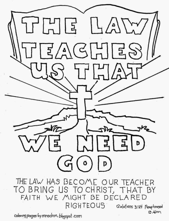 The Law teaches us, a free coloring page from my blog